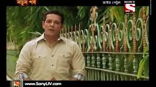 Crime Patrol - ক্রাইম প্যাট্রোল (Bengali) - Ep 559 - Shadow (Part-2)