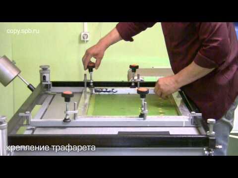 Трафаретная печать на картоне своими руками 95