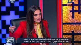 مساء دريم  النائب/ سليمان وهدان: لا يوجد فيس بوك فى أمريكا ورسالة الواتس آب بفلوس !!
