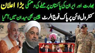 ALIF NAMA Latest Headlines|Indian prime minister big statement about Pakistan