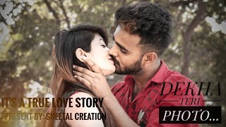 Luka Chuppi: Photo Song | Kartik Aryan, Kriti Sanon | Heart Touching Love Story | Sheetal Creation