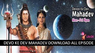 Download All Episode OF Devo Ke Dev Mahadev