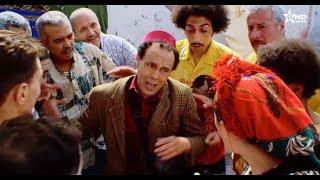 moul ali7sae - الفيلم التلفزي - مول الإحصاء