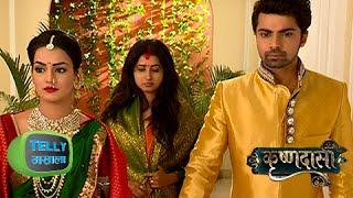 Aryan Ignores Aradhya After Marriage | Grah Pravesh | Krishnadasi