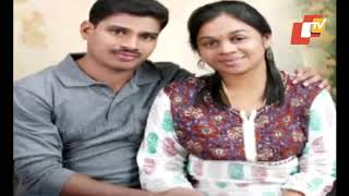 NIT Rourkela Professor, Wife Suicide - Why The Couple Took The Extreme Step