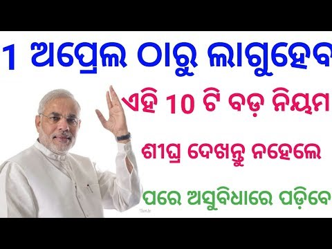 Xxx Mp4 Latest News Update 2018 New Rules Of India Government Start From April 1 Odia 3gp Sex