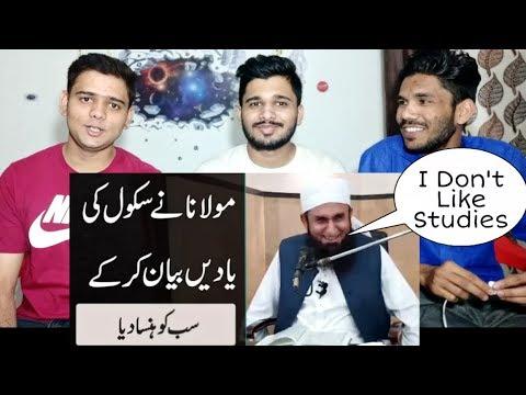 Xxx Mp4 School Me Bohot Maar Padti Thi Molana Tariq Jameel Sahab Bayan 2018 3gp Sex