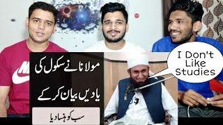 School Me Bohot Maar Padti Thi | Molana Tariq Jameel Sahab Bayan 2018