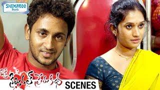 Manoj Nandam Falls for Priyanka Pallavi   Oka Criminal Prema Katha Movie Scenes   Shemaroo Telugu