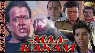 Maa Kasam (1999) | Mithun Chakraborty | Mink | Gulshan Grover | Full HD Movie