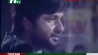 tomra sobai thako soka bangla sad song bapparaj