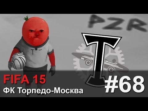 Прохождение FIFA 15 - #68 Кубань и Уфа
