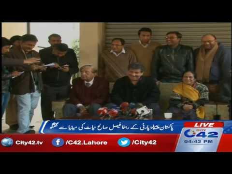 PPP leader Faisal Saleh Hayat talk with media