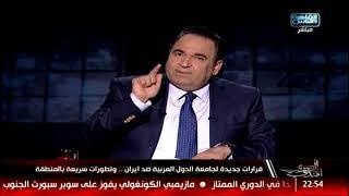 المصرى أفندى| 40 عام على خطاب السادات فى الكنيست .. اليوم العالمى للمراحيض