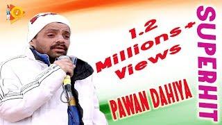 जाट-बाणिया मस्त चुटकुला ॥ Pawan Dahiya || Haryanvi Funny Jokes