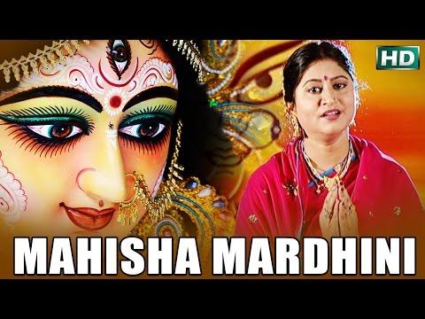 Xxx Mp4 MAHISHA MARDHINI Namita Agrawal Sarthak Music Sidharth TV 3gp Sex