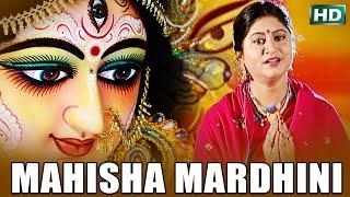 MAHISHA MARDHINI   Namita Agrawal   Sarthak Music