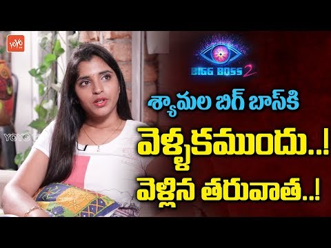 Xxx Mp4 Bigg Boss 2 Telugu Anchor Shyamala About Before And After Bigg Boss Nani YOYO TV Channel 3gp Sex