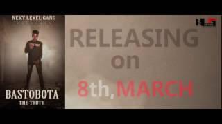 BASTOBOTA (Teaser) Out Now | Next Level Gang | Official Video |