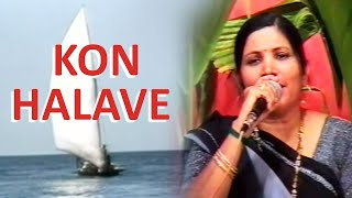 Kon Halave - - Mara Sayaba Ni Paghadiye | Gujarati Folk songs / Lokgeet