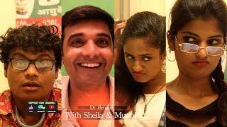 Types Of Doctors I Dr. Bengali With Sheila & Munni | Web Series | S01E01| GITACREATION