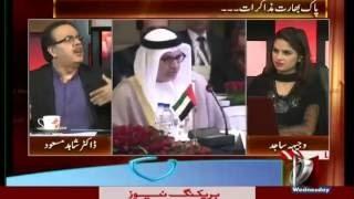 Dr Shahid Masood barking on Indian Media