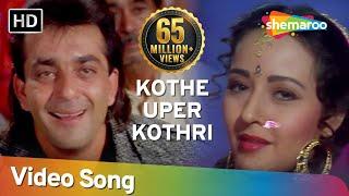 Kothe Uper Kothri Main Us Pe - Zeba Bakhtiyar - Sanjay Dutt - Jai Vikraanta - Bollywood Songs