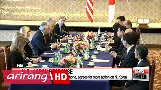 Japan talks with U.S. and China in response to latest N. Korea provocation