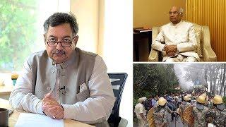 Jan Gan Man Ki Baat, Episode 71: Ram Nath Kovind and Unrest in Darjeeling