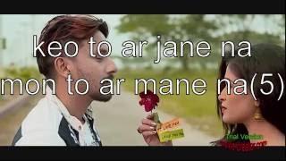 Kew Toh Ar Janena -Lyrics | TheJAD | Jeetu | Alvi | Dipto | Imtu Ratish | Rani Ahad