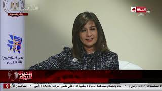 الحياة اليوم - السفيرة نبيلة مكرم: عملنا ورش عمل بعنوان اسأل الخبراء في مؤتمر (مصر تستطيع بالتعليم)