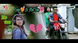 Na Bolo Kotha 6 Official Song।New Singer Akash & Juli।New Song 2017 Bangla Musical film