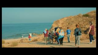 Hannas Reise - Hebrew trailer
