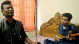 Robena e Dhon - LalonGeeti || Flute Sumon