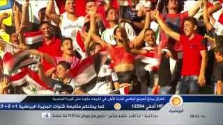 العراق يفوز على كوريا في كأس العالم