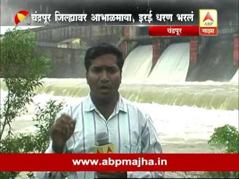 Chandrapur : Erai dam water level