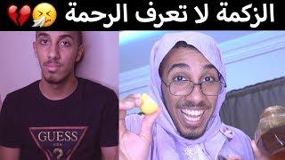 🔴 معاناتي مع الزكمة .. وطريقة التخلص منها !! 🤧💔