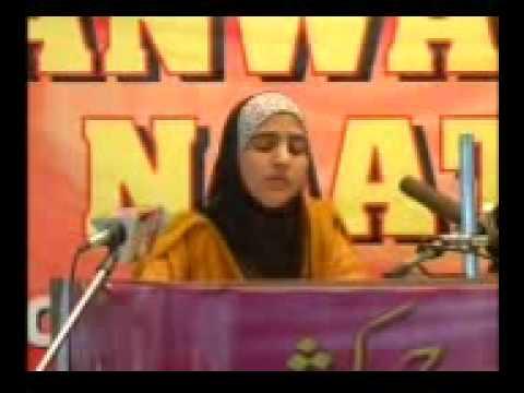 Kashmiri NAAT-E-SHARIFF
