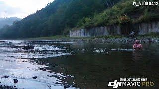 Hokkaido Mountain River Bath