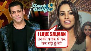 """Salman Khan मुझे बहुत पसंद है, में Excited हु शो  """"Nach Baliye 9 """" के लिए - Anita Hassanandani"""
