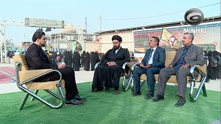 تغطية خاصة حول زيارة أربعينية الإمام الحسين (ع) والمسير إلى كربلاء المقدسة مشياً على الأقدام - ج١