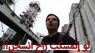 لو إنمسكت راح انسجن ،اقتحمت المصنع و لحقتني الشرطة !! (شوفو وش صار)