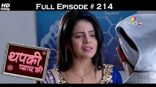 Thapki Pyar Ki - 27th January 2016 - थपकी प्यार की - Full Episode (HD)