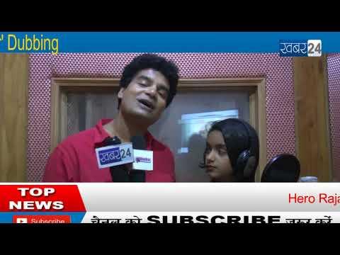 Xxx Mp4 Exclusive Dubbing Last Day Film Namaste Bihar Hero Rajan Kumar Khushi Pandey 3gp Sex