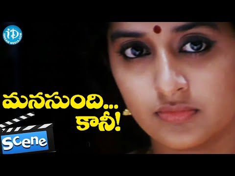 Sriram, Meera Jasmine Nice Love Scene - Manasundi Kaani
