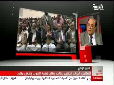 Xxx Mp4 مقابله دولة حيدر العطاس في قناة العربيه 15 3 2013 3gp Sex