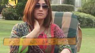Qandeel Baloch with Sohail Warraich Aik din geo ke sath