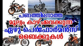 """Top 7 """"Value For Money"""" Performance Bikes In India"""