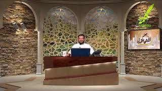 آشتی با قرآن - قرآن در نگاه دانشمندان غیر مسلمان - 18/09/2018
