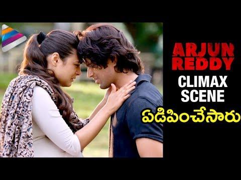 Xxx Mp4 Arjun Reddy CLIMAX Scene Vijay Deverakonda Shalini Pandey Arjun Reddy Telugu Full Movie Scenes 3gp Sex